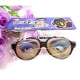 Komik Gözlük
