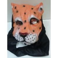 Kaplan Maskesi Latex