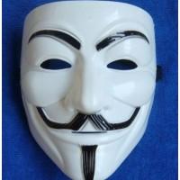 V for Vendetta Maskesi